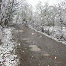 تقویت سامانه هوای سرد و بارشی در گیلان