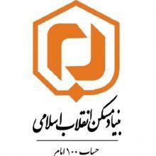 ۵۰۰۰ واحد مسکونی روستایی در استان گیلان مقاومسازی شد