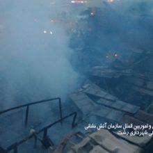 آتش سوزی مهیب سه راه فلسطین رشت چند باب مغازه را در کام خود فرو برد