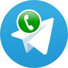 گفتگوی جانشین سازمان اطلاعات سپاه با روحانی درباره تلگرام صوتی