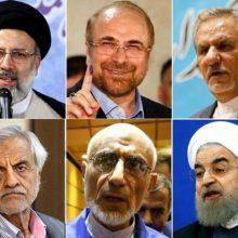برنامههای امروز یکشنبه (۱۰اردیبشهت) نامزدهای ریاست جمهوری در صداوسیما- برنامه یکشنبه نامزدهای ریاست جمهوری