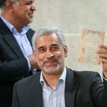 صادق خلیلیان وزیر کشاورزی احمدی نژاد در انتخابات ریاست جمهوری ثبت نام کرد