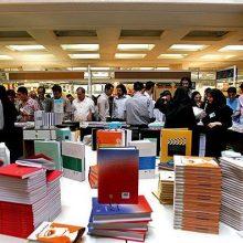 تکذیب شایعه تعطیلی نمایشگاه کتاب تهران