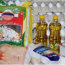 علی ربیعی در مورد ارسال پیامکهایی به برخی از شهروندان مبنی بر برقراری مجدد یارانه نقدی آنها اظهار کرد:اعلام سبد غذایی ماه رمضان به بعد از انتخابات خبر داد.