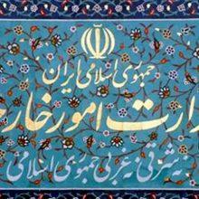 لیست افراد حقیقی و حقوقی تحت تحریم :وزارت امور خارجه جمهوری اسلامی ایران درخصوص اقدام متقابل علیه برخی افراد و نهادهای آمریکایی بیانیهای منتشر کرد.