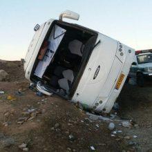 واژگونی اتوبوس حامل دانشآموزان در بزرگراه یادگار