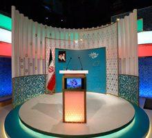 مناظره سوم نامزدهای انتخابات ریاست جمهوری در رسانه ملی