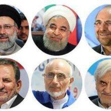 طبق جدول پخش برنامه تبلیغاتی نامزدها ، اسحاق جهانگیری به «سوالات ایرانیان خارج از کشور» در شبکه «جام جم» پاسخ خواهد داد. ساعت ۳۰ دقیقه بامداد روز سهشنبه