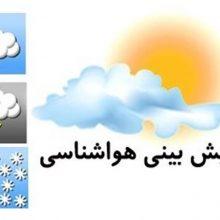 مدیر کل هواشناسی : فردا آسمان گیلان کمی ابری تا نیمه ابری،گاهی با وزش باد،از عصر افزایش ابر،برخی نقاط رگبار باران بویژه در مناطق غربی و با احتمال رعد و برق