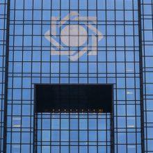در عین حال که در روزهای اخیر انتشار اخباری مبنی بر ادغام موسسه ثامن با بانک مهر اقتصاد و موسسه اعتباری کوثر در مجموع فضا را تا حدی ملتهبتر کرد.