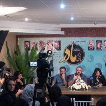 نشست خبری سریال «زیر پای مادر» ، عصر دیروز با حضور زینب تقوایی (تهیه کننده)، بهرنگ توفیقی (کارگردان)، علیرضا آرا و مجید نوروزی (بازیگران) آغاز شد