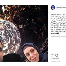 احسان علیخانی (مجری و تهیهکننده برنامه ماه عسل) در مورد پخش غیرزنده برنامه «ماه عسل» در هشتمین قسمت از این برنامه با حضور نرگس کلباسی بانوی نیکوکار ایرانی