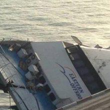 غرق شدن کشتی دنا که در اسکله 16 بندر تجاری کیش پهلوگرفته بود به دلیل سهلانگاری خدمه کشتی و بازماندن دریچه مجاور اگزوز سمت چپ و شدت آبگرفتگی غرق شد.