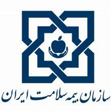 از مصوبات هیئتوزیران «انتقال اعتبارات مربوط به حق بیمه مددجویان کمیته امداد و سازمان بهزیستی به سازمان بیمه سلامت ایران» بود.