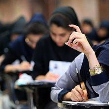 مشاور عالی سازمان سنجش آموزش کشور از اعلام نتایج اولیه آزمون کارشناسی ارشد 96 در روز سهشنبه (16 خرداد) خبر داد.