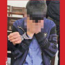 در انتقام مرگبار پسر ۱۴ ساله ،پسر نوجوانی که برای کشتن دوستش، دو سال نقشه کشیده و او را از پا درآورده بود، درحالی با حکم دادگاه کیفری از قصاص گریخته بود