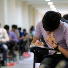 دکتر حسین توکلی ضمن اعلام این مطلب گفت: نتیجه نهایی این آزمون نیمه دومشهریور ماه از طریق سازمان سنجش آموزش کشور به اطلاع داوطلبان خواهد رسید.