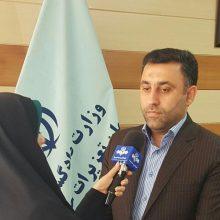 مدیر کل تعزیرات حکومتی استان گفت : این سامانه با هدف پاسخگوی و رسیدگی به شکایات تعزیرات مردم از واحدهای صنفی و عرضه خدمات راه اندازی شد.