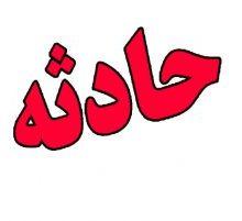 زخمی شدن شهروندی لاهیجانی :یک زوج مسافر ، شهروند لاهیجانی را با تفنگ بادی مجروح و روانه بیمارستان کردند.این مرد 39 ساله لاهیجانی به یک زوج مسافر که...