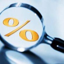 همچنین سهم بانک های دولتی از سپرده گذاری ۱۶.۲۴۲.۱۹۸ میلیارد ریال با سهم سپرده گذاری ۵۲ درصد و میانگین نرخ سود بازار بین بانکی ۱۸.۰۵ درصد بوده است،