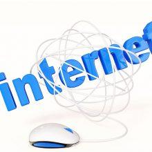 اسامی شرکتهای کم فروش اینترنت را رسانهای کند، در آخرین ساعات امروز اسامی شرکتهایی که شکایت اینترنتی داشتهاند منتشر شد.