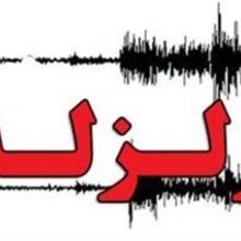 زلزله ای به بزرگی ۳.۳ ریشتر ساعت ۱۱ و ۳۷ دقیقه و ۳۳ ثانیه چهارشنبه منطقه لیسار واقع در غرب گیلان را لرزاند.