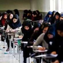 سایت سازمان سنجش آموزش کشور به نشانی www.sanjesh.org آغاز شده و در روز دوشنبه ۲۳ مردادماه جاری آخرین مهلت انتخاب رشته میباشد.