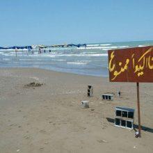 شنا ممنوع :مدیرکل امور اجتماعی و فرهنگی استانداری گیلان بیش از 70 درصد سواحل گیلان را آزاد دانست و گفت:در حال حاضر 343 نفر ناجی و 277 نفر همیار پلیس