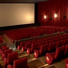 سینماهای سراسر کشور به دلیل ایام سوگواری اباعبدالله الحسین (ع) از روز جمعه (7 مهرماه) تعطیل است. تعطیلات ۵ روزه سینماهای سراسر کشور