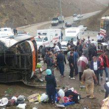 پیرحسین کولیوند، از واژگونی اتوبوس مسافربری گردشگران اصفهانی در محور اردبیل آستارا خبر داد و گفت: ساعت ۹:۵۳ امروز (یکشنبه) واژگونی یک دستگاه اتوبوس در