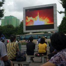 مقامات انگلیس نگراناند که پیشرفت ناگهانی کره شمالی در توسعه تسلیحات هستهایاش در نتیجه کمک محرمانه ایران به برنامه هستهای کره شمالی حاصل شده است.