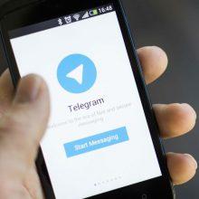 مدیر عامل تلگرام، پاول دروف در رابطه با انتشار جدیدترین آپدیت تلگرام از قابلیتهای نسخه جدید و اضافه شدن زبان فارسی در تلگرام در آیندهای نزدیک خبر داده