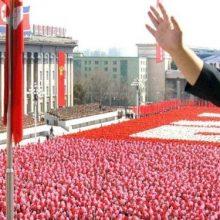 شبکه تی بی اس ژاپن روز پنجشنبه اعلام کرد کره شمالی دیدار با مقام آمریکایی را لغو کرد که قرار بود اواخر اکتبر در شهر اسلو، پایتخت نروژ، برگزار شود.