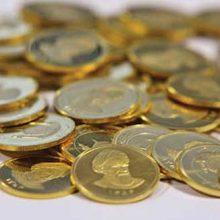 با حبابی شدن قیمت سکه و رکوردشکنیهای آن در ماههای اخیر سرانجام بانک مرکزی تصمیم به عرضه سکه گرفت، این حراجی سکه ساعت ۱۴ در بانک کارگشایی انجام میشود.