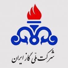 سهمیه دی ماه ۹۶ به میزان ۲۱۰ لیتر برای شهروندان و روستائیان استان گیلان اعلام شدبر همین اساس شماره کالابرگ های جدید اعلام شده از اول لغایت پایان دی ماه