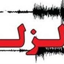 زمینلرزهای به بزرگای ۶٫۲ ریشتر در مقیاس امواج درونی زمین، امروز حوالی هجدک در استان کرمان را لرزاند. زلزله ۶٫۲ ریشتری