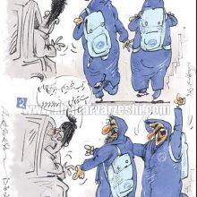 «اعتراض بازیکنان استقلال به اورکتهای جدید تمرین: زنانه است، نمی پوشیم!» این خبر سوژه کارتون امروز خبر ورزشی شده است.