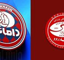 لایحه کمک یک میلیارد تومانی به تیم های فوتبال سپیدرود و داماش گیلان در شورای اسلامی شهر رشت تصویب شد. کمک شورا به داماش و سپیدرود