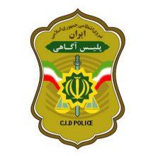 هشدار پلیس درمورد پیشگیری از کلاهبرداری به بهانه رجیستری موبایل