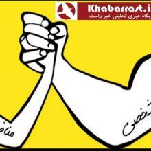 ریاست هیات کاراته استان گیلان به رضا رسولی عضو شورای شهر رشت رسید و افکار عمومی و رسانه ها واکنش قابل حدسی در مقابل آن داشتند.
