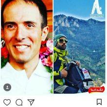 در پی اعلام مشعل داری المپیک زمستانی ۲۰۱۸ توسط عظیم قیچی ساز کوهنورد مشهور ایرانی، آرمان حداد کوهنورد با اخلاق گیلان در صفحه