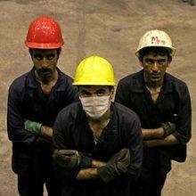 یک مقام مسئول کارگری با اشاره به احتمال افزایش ۱۰ تا ۱۵ درصدی حقوق کارگران در سال آینده، خاطرنشان کرد: سال گذشته نمایندگان گروه کارگری و کارفرمایی