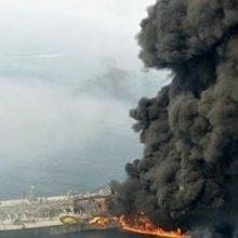 اطلاعات جعبه سیاه سانچی و کریستال به ایران تحویل داده شد