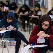 اسامیپذیرفتهشدگان نهایی مرحله تکمیل ظرفیت آزمون دکتری در روز سهشنبه 19 دیماه بر روی سایت سازمان سنجش آموزش کشور منتشر می شود. نتایج تکمیل ظرفیت آزمون دکتری