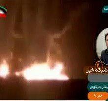 مدیرعامل سازمان بنادر و دریانوردی از پیدا شدن جسد یکی از مفقودین نفتکش حادثه برخورد نفتکش ایرانی با کشتی باری چینی خبر داد.