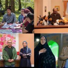 مخاطبان تلویزیون در نوروز ۹۷ شاهد پخش پنج سریال جدید خواهند بود.