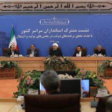 روحانی گفت: تا زمانی که انسجام و وحدت میان مردم هست، انقلاب هم هست و هیچ قدرت خارجی نمی تواند کاری کند. رئیس جمهور در نشست مشترک استانداران