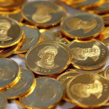 مسعود رحیمیبا اشاره به پیش فروش سکه از امروز با قیمتهای جدید یک میلیون و 400 هزار تومان در دوره زمانی 6 ماهه و یک میلیون و 300 هزار تومان برای بازه زمانی یکساله، اظهارداشت
