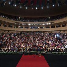 آیین اختتامیه سی و ششمین جشنواره فیلم فجر در مرکز همایشهای برج میلاد با حضور اسحاق جهانگیری معاون اول رییس جمهور و پیام حسن روحانی رییسجمهور برپا شد.