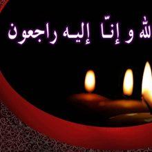 """محمدرضا رمضانی کینچاه پدر بزرگوار فعالان رسانه ای گیلان برادران """"علی، ایمان ، آرمین و امیر """" رمضانی بر اثر بیماری دارفانی را وداع گفت. درگذشت پدر فعالان رسانه ای و فرهنگی گیلان"""